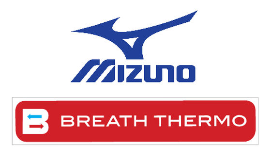 Mizuno Breath Thermo
