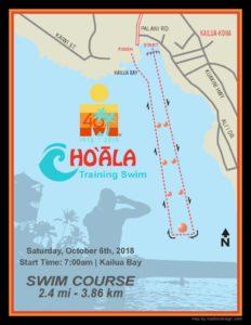 Il percorso dell'Ho'ala Ironman Swim Training e della frazione natatoria dell'Ironman Hawaii World Championship
