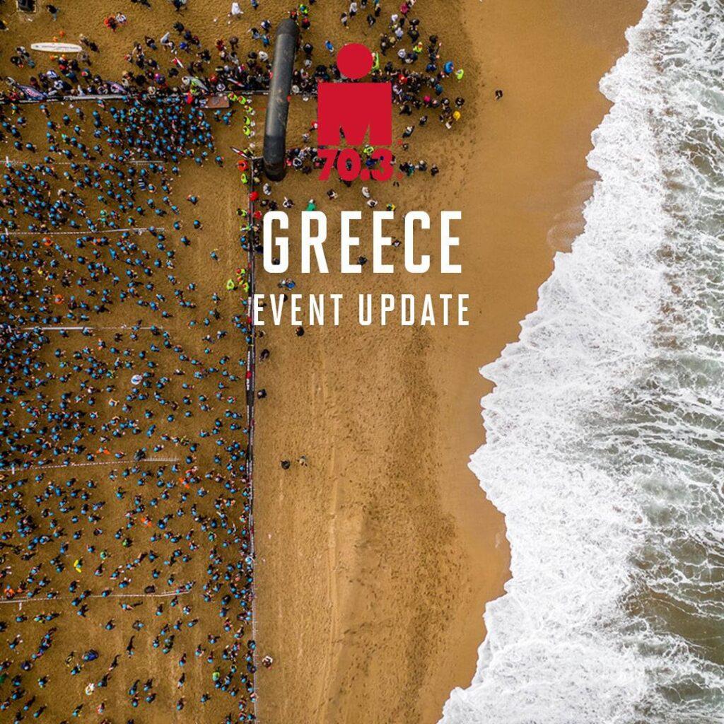 Ironman 70.3 Greece 2020 annullato