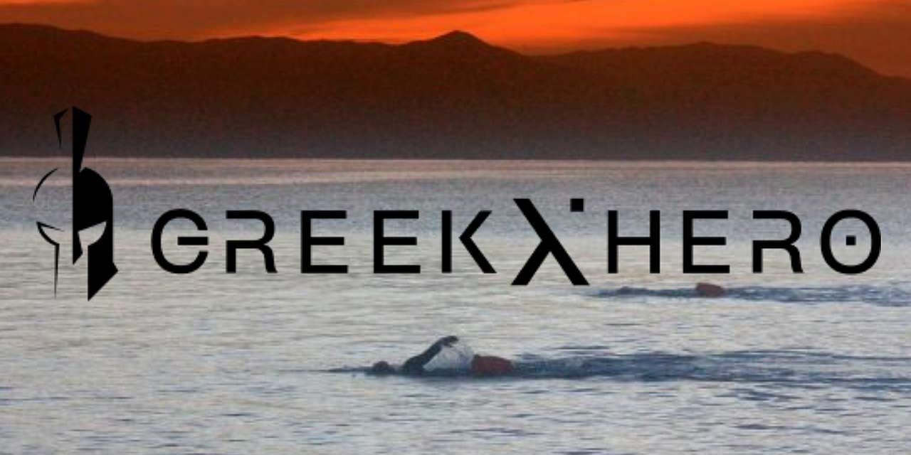 "Il 1° Greek Hero XTri di Corfù sarà ""XTRI World Tour Prospect Race"""