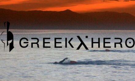 """Il 1° Greek Hero XTri di Corfù sarà """"XTRI World Tour Prospect Race"""""""
